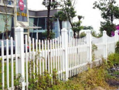 pvc栅条护栏